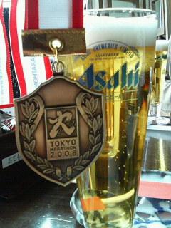 東京マラソン ゴール!